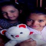 Michael Jordan Twin Daughters Victoria Jordan